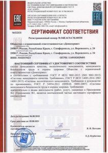 Монтаж вентиляции Крым